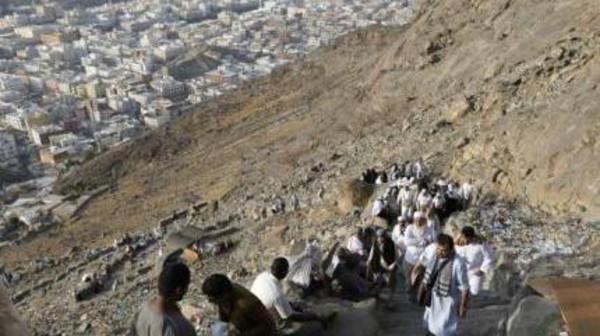 Muslim pilgrims climb Mount Al-Noor in the holy city of Makkah.