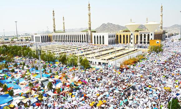 Muslim faithful gather at the Plain of Arafat near Makkah, Saudi Arabia, on Friday.
