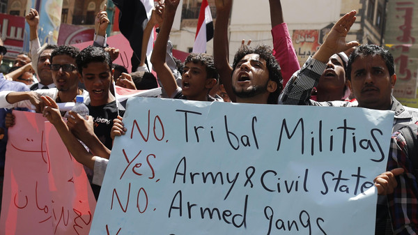 Protesters demonstrate to demand for the rebels of the Shiite Houthi movement to leave Yemen's capital Sanaa.