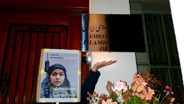 Reyhaneh Jabbari, 26, was executed following five years on death row after she was found guilty of killing a man she claimed to have sexually assaulted her.