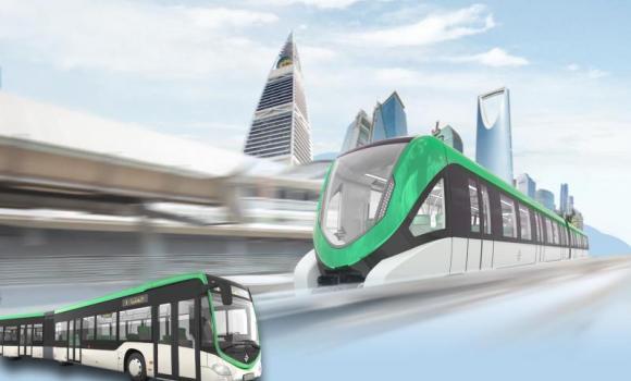 Riyadh Metro