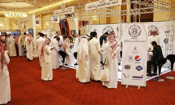 Saudi jobseekers throng a jobs fair in Alkhobar in this 2013 file photo.