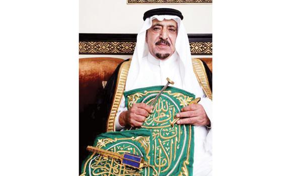 Kaaba key keeper diesSheikh Abdul Qadir Taha Al-Sheibi, who held the traditional key to the Kaaba, died in Makkah on Thursday. He was 74. The Al-Sheibi family has been holding the position of key-keeper since pre-Islamic times. The family of the present custodians is linked to Sheiba bin Othman Abi Talha who lived during the time of Prophet Muhammad