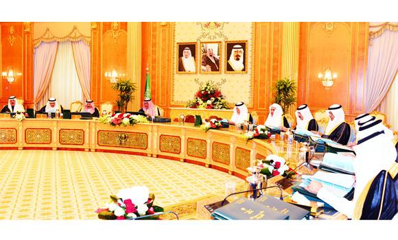 Cabinet-meeting-held-in-Riyadh