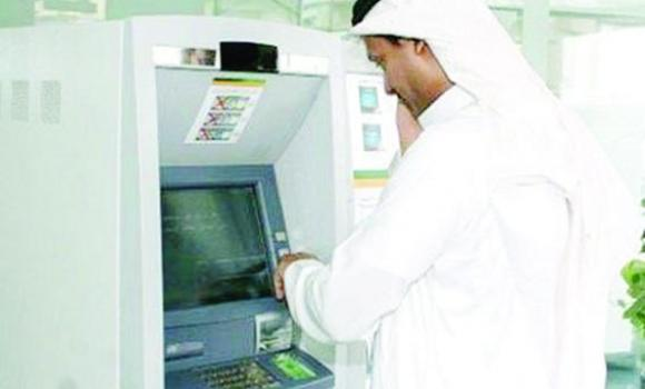 Customers can now withdraw in emergency cash from ATMs without a card.