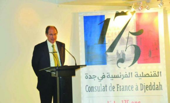 French Consul General in Jeddah Louis Blin addresses a press conference on Sunday.