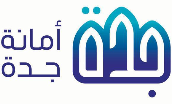 Jeddah-municipality-logo