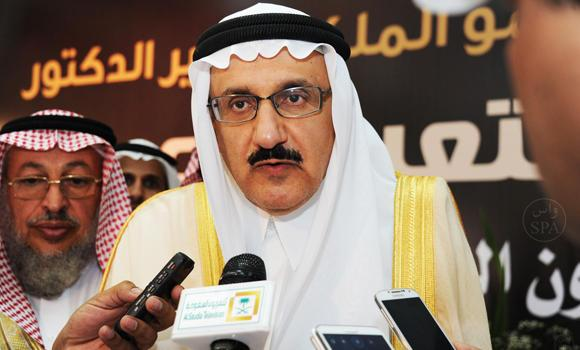 Prince Mansour bin Miteb, minister of Municipal and Rural Affairs. (SPA)