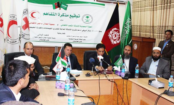 In this file photo, the Saudi Committee for the Relief of Afghan people signs an agreement with Afghan Red Crescent Society.