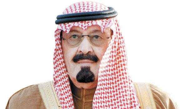 Custodian of the Two Holy Mosques King Abdullah