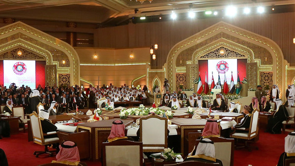 A general view of the meeting of leaders during the Gulf Cooperation Council (GCC) summit in Doha on Dec. 9, 2014.