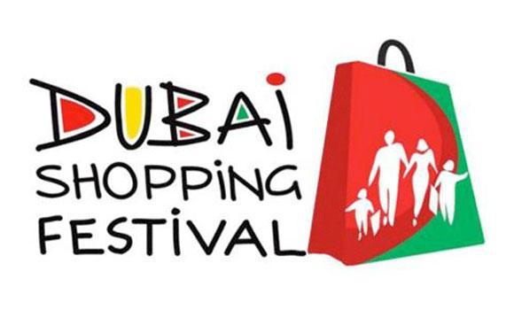 the-dubai-shopping-festival-in-2015