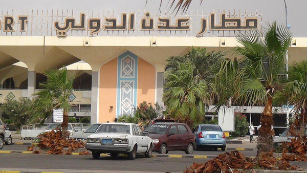 Flights were stopped after clashes near Aden International Airport broke out on Thursday.