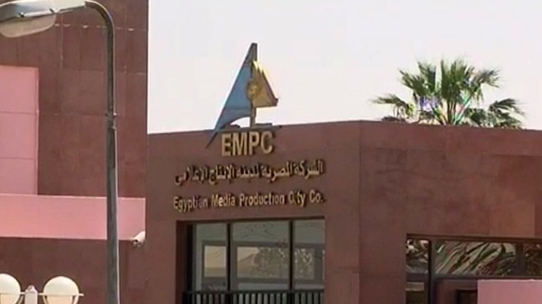 Egyptian media production city faced blackout after an explosion at a nearby electricity tower.