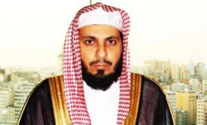 Sheikh Saleh Al-Talib.