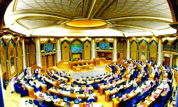 The Shoura Council is to take up the crucial bill for discussion on Monday.