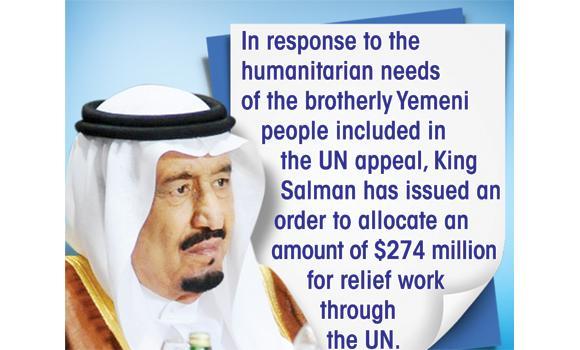 file-18-king-aid-yemen