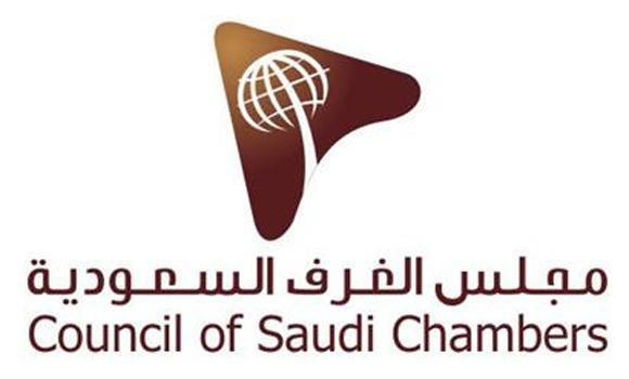 Council of Saudi Chambers (CSC)