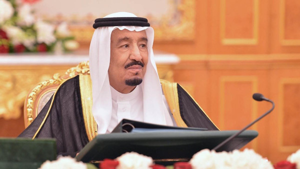 Custodian of the Two Holy Mosques Chairs Cabinet's Session (SPA)