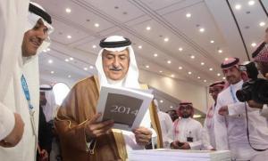 Minister of Finance Ibrahim Al-Assaf