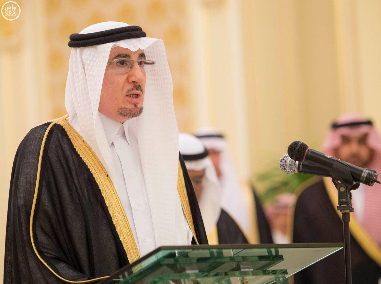 Mufrej Al Haqbani