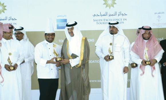SCTA President Prince Sultan bin Salman gives away Saudi Tourism Excellence Awards 2015 to winners.