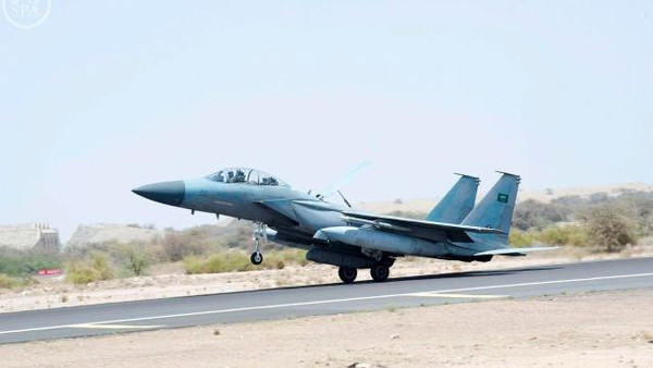 Vanguards of the Malaysian forced have arrived Sunday at Saudi air bases to join Riyadh's military coalition battling rebels in Yemen.