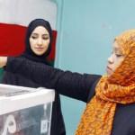 Omanis vote for consultative council