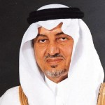 Emir to open dialysis center in Makkah