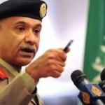 Military gear, Iranian currency seized in Al-Qatif