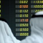 Weak oil and Paris attacks hit Gulf stock markets