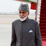 Oman leader Sultan Qaboos makes rare public appearance