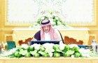 Prince Muhammad Bin Naif