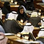 Saudi Arabia's Shura seeks new quality criteria for govt agencies