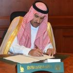 Madinah governor opens campaign against corruption