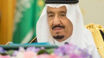 King Salman's announcement is the latest in the changes being made to Saudi's government