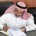 Saudi Electricity Company signs pact with PCMC to reduce carbon emissions