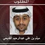 Wanted terrorist 'eliminated' by security forces in eastern Saudi Arabia