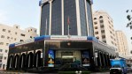 Oman Central Bank.