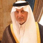 Makkah governor to open new headquarters of Moderation Center