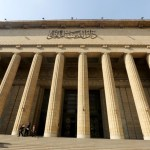 Egypt court sentences 11 people to death for 'terrorism'
