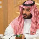 UK Times hails Saudi crown prince's 'riyal diplomacy' to lead world economy