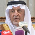 Prince Khaled lauds achievements of 10-year Makkah strategic plan