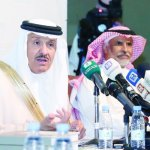 First Saudi antiquities forum opens next week