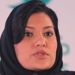 Princess Reema to head sports federation in Saudi first
