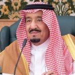 Cabinet reshuffle, crackdown on corruption in Saudi Arabia
