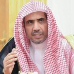 Muslim World League chief lauds Saudi Arabia for opposition to extremism