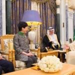 Saudi King Salman receives Hong Kong leader Carrie Lam