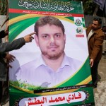Malaysia carries out autopsy on Palestinian gunned down in 'Mossad' hit