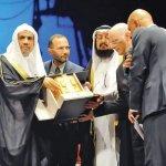 Muslim World League chief wins international award